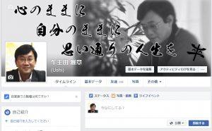 facebook-300x186